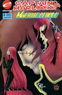 Cover Thumbnail for Captain Harlock: The Machine People (Malibu, 1993 series) #3