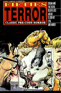 Cover Thumbnail for Fifties Terror (Malibu, 1988 series) #2