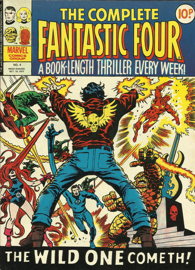 Cover for The Complete Fantastic Four (Marvel UK, 1977 series) #4