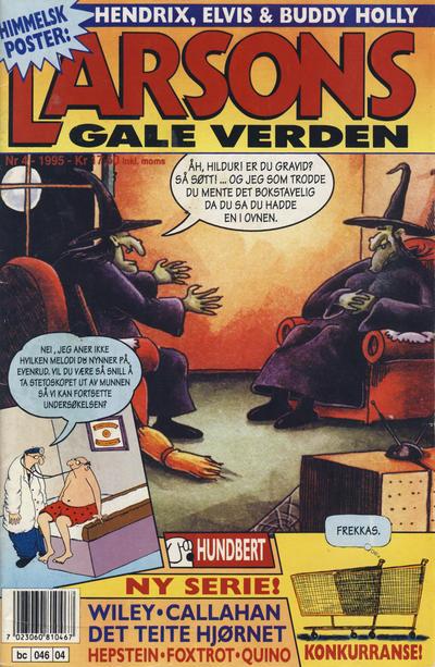Cover for Larsons gale verden (Bladkompaniet, 1992 series) #4/1995