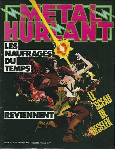 Cover for Métal Hurlant (Les Humanoïdes Associés, 1975 series) #37