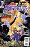 Cover for Sword of Sorcery (DC, 2012 series) #5