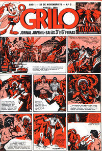 Cover Thumbnail for O Grilo (Portugal Press, 1975 series) #2