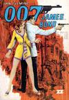 Cover for 007 James Bond (Zig-Zag, 1968 series) #34