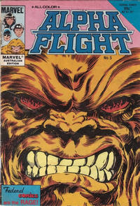 Cover Thumbnail for Alpha Flight (Federal, 1984 ? series) #5