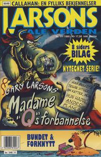 Cover Thumbnail for Larsons gale verden (Bladkompaniet / Schibsted, 1992 series) #11/1995