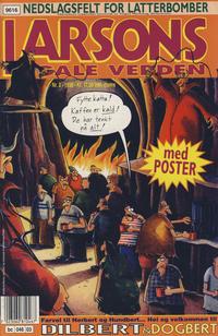Cover Thumbnail for Larsons gale verden (Bladkompaniet / Schibsted, 1992 series) #3/1996