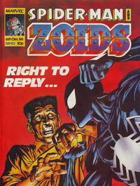 Cover Thumbnail for Spider-Man and Zoids (Marvel UK, 1986 series) #40