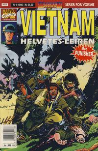 Cover Thumbnail for Magnum presenterer (Bladkompaniet / Schibsted, 1995 series) #1/1996