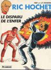 Cover for Ric Hochet (Le Lombard, 1963 series) #39 - Le disparu de l'enfer