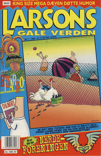Cover Thumbnail for Larsons gale verden (Bladkompaniet, 1992 series) #7/1996
