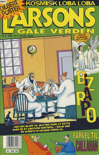 Cover Thumbnail for Larsons gale verden (Bladkompaniet / Schibsted, 1992 series) #9/1996