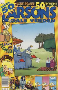Cover Thumbnail for Larsons gale verden (Bladkompaniet / Schibsted, 1992 series) #4/1997