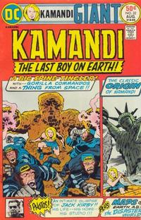 Cover Thumbnail for Kamandi, The Last Boy on Earth (DC, 1972 series) #32