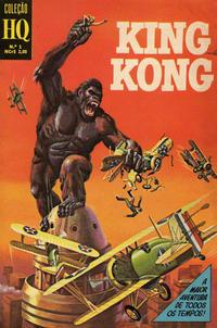 Cover Thumbnail for Coleção HQ (Editora Brasil-América [EBAL], 1969 series) #1 - King Kong