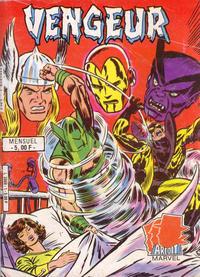 Cover Thumbnail for Vengeur (Arédit-Artima, 1985 series) #1