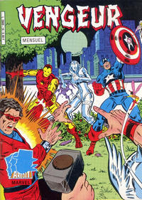 Cover Thumbnail for Vengeur (Arédit-Artima, 1985 series) #14