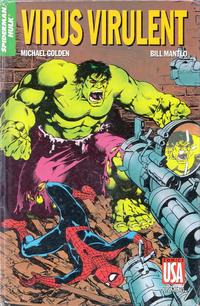 Cover Thumbnail for Super Heros (Comics USA, 1988 series) #41