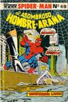 Cover for El Hombre Araña (Editora Cinco, 1974 ? series) #49