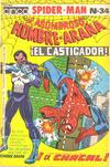 Cover for El Hombre Araña (Editora Cinco, 1974 ? series) #34