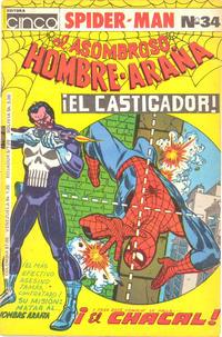 Cover Thumbnail for El Hombre Araña (Editora Cinco, 1974 ? series) #34