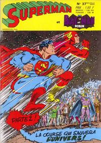Cover Thumbnail for Superman et Batman et Robin (Sage - Sagédition, 1969 series) #37