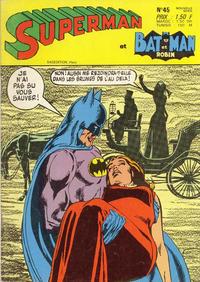 Cover Thumbnail for Superman et Batman et Robin (Sage - Sagédition, 1969 series) #45