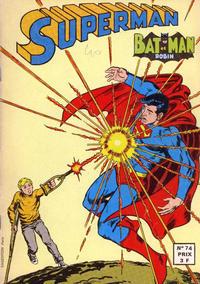 Cover Thumbnail for Superman et Batman et Robin (Sage - Sagédition, 1969 series) #74