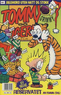 Cover Thumbnail for Tommy og Tigern (Bladkompaniet / Schibsted, 1989 series) #12/1997