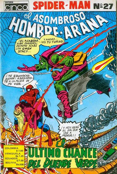 Cover for El Hombre Araña (Editora Cinco, 1974 ? series) #27