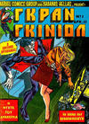 Cover for Γκραν Γκινιόλ (Kabanas Hellas, 1977 series) #1