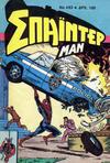 Cover for Σπάιντερ Μαν (Kabanas Hellas, 1977 series) #493