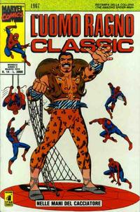 Cover Thumbnail for L'Uomo Ragno Classic (Edizioni Star Comics, 1991 series) #14