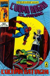 Cover Thumbnail for L'Uomo Ragno Classic (Edizioni Star Comics, 1991 series) #33
