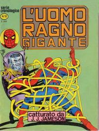 Cover Thumbnail for L'Uomo Ragno Gigante (Editoriale Corno, 1976 series) #10