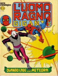 Cover for L'Uomo Ragno Gigante (Editoriale Corno, 1976 series) #14
