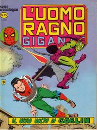 Cover Thumbnail for L'Uomo Ragno Gigante (Editoriale Corno, 1976 series) #15