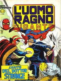 Cover Thumbnail for L'Uomo Ragno Gigante (Editoriale Corno, 1976 series) #41