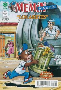 Cover Thumbnail for Memín Pinguín (Grupo Editorial Vid, 2005 series) #395
