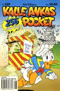 Cover Thumbnail for Kalle Ankas pocket (Serieförlaget [1980-talet], 1993 series) #159 - Kalle ger upp poppet!