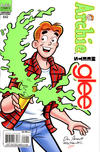Cover for Archie (Archie, 1959 series) #642 [Solo Slushee Variant]
