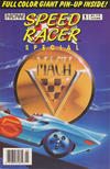 Cover for Speed Racer Special (Now, 1988 series) #1 [Newsstand]