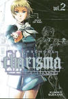 Cover for Afterschool Charisma (Viz, 2010 series) #2