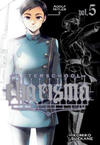 Cover for Afterschool Charisma (Viz, 2010 series) #5