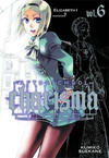Cover for Afterschool Charisma (Viz, 2010 series) #6