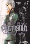 Cover for Afterschool Charisma (Viz, 2010 series) #7
