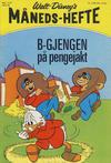 Cover for Walt Disney's Månedshefte (Hjemmet / Egmont, 1967 series) #11/1971