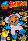 Cover for Bamse (Hjemmet, 1991 series) #4/1994