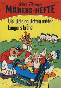 Cover Thumbnail for Walt Disney's månedshefte (Hjemmet / Egmont, 1967 series) #8/1971