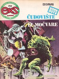 Cover Thumbnail for Eks almanah (Dečje novine, 1975 series) #258